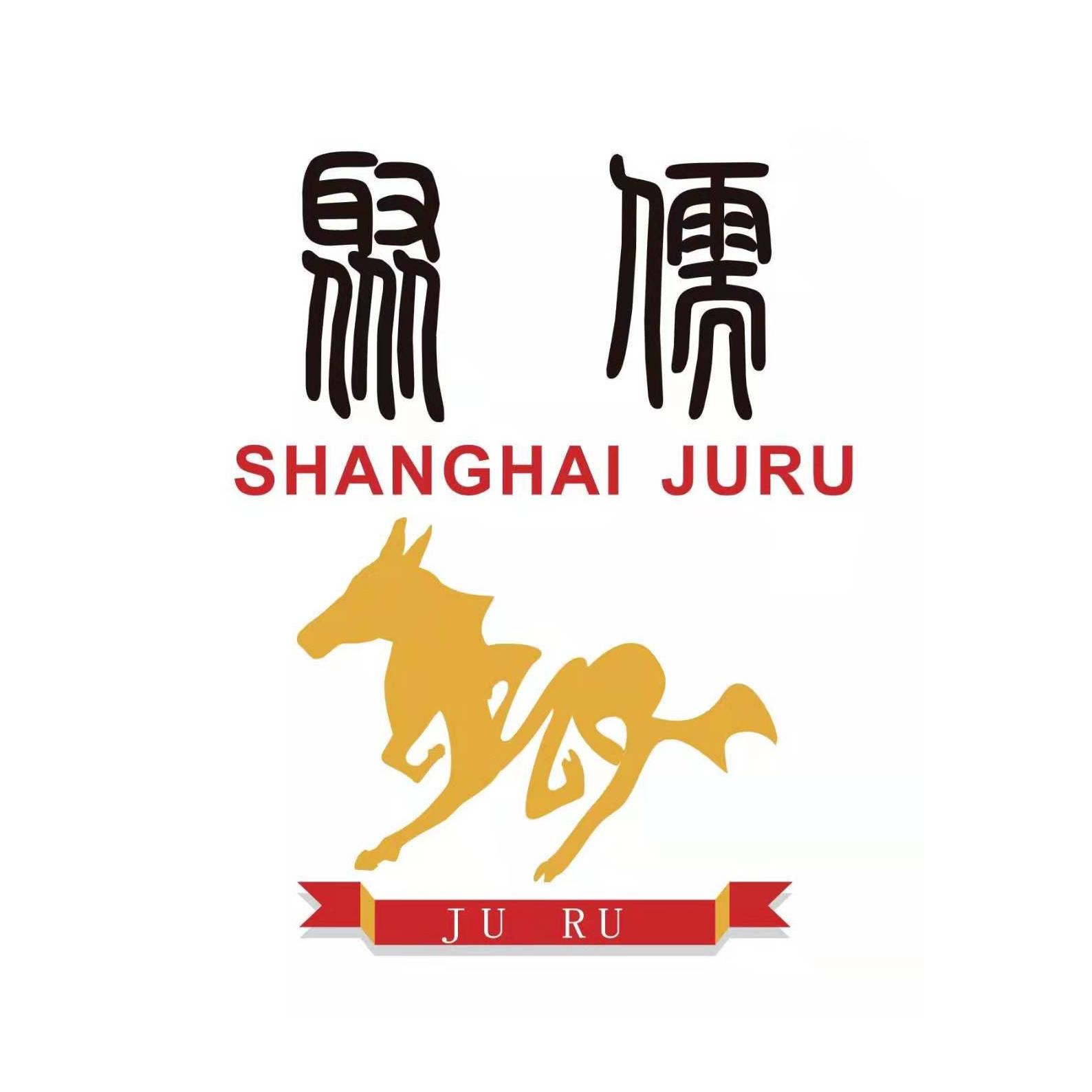 Shanghai JURU